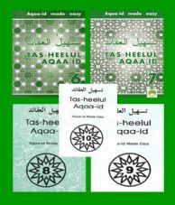 Tas-heelul Aqaaid ( 6 - 10 New - Colour ) Islamic Book for Madrasah Green colour